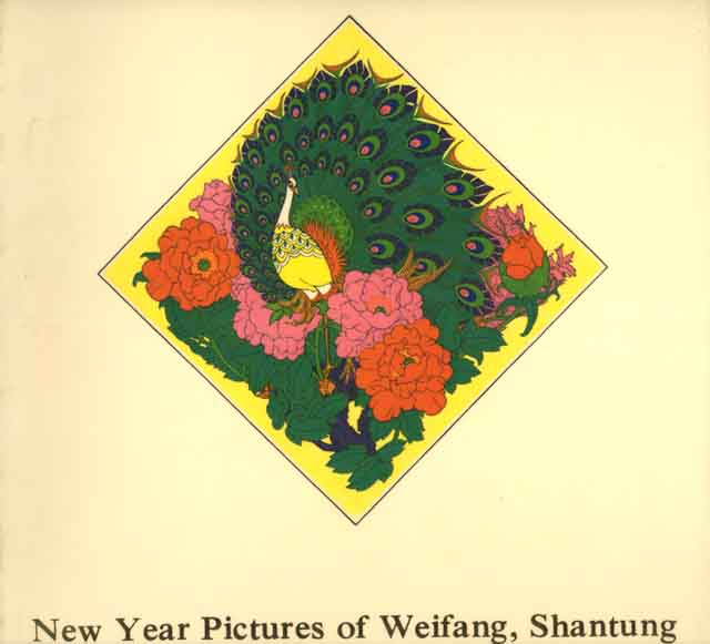 Copertina di NEW YEAR PICTURES OF WEIFANG , SHANTUNG