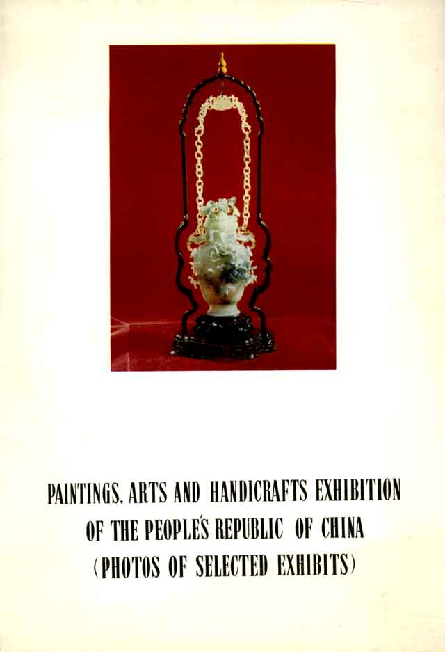 Copertina di PAINTINGS ARTS AND HANDICRAFTS EXHIBITION OF THE PEOPLE REPUBLIC OF CHINA