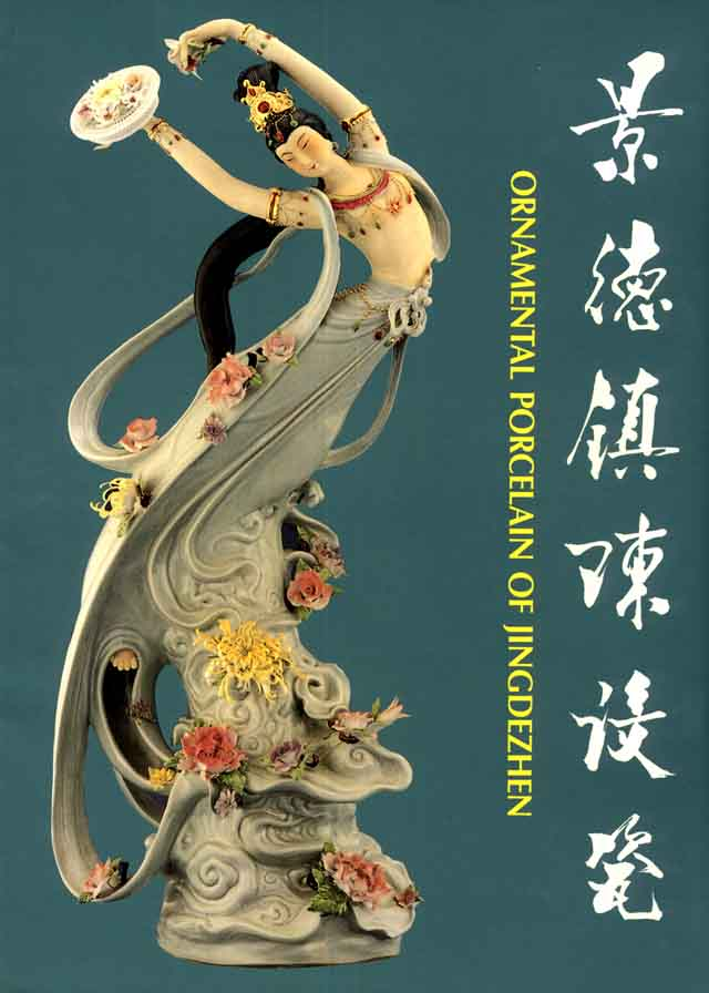 Copertina di ORNAMENTAL PORCELAIN OF JINGDEZHEN