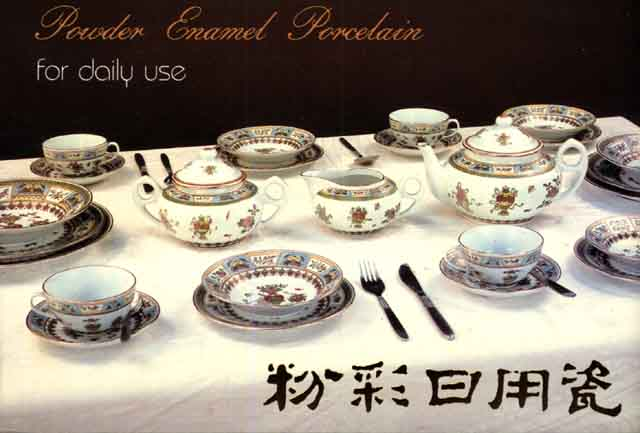 Copertina di POWDER ENAMED PORCELAIN for daily use