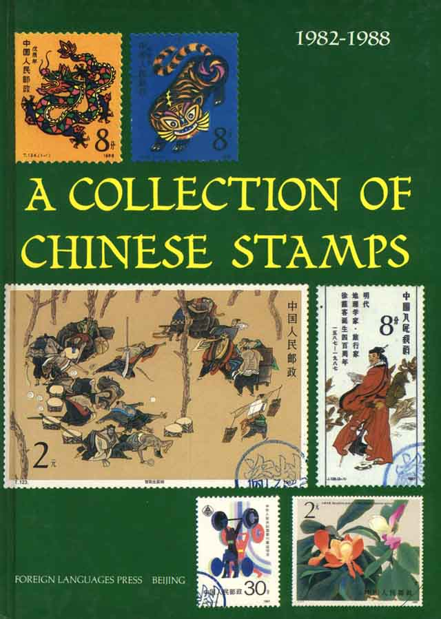 Copertina di A COLLECTION OF CHINESE STAMPS
