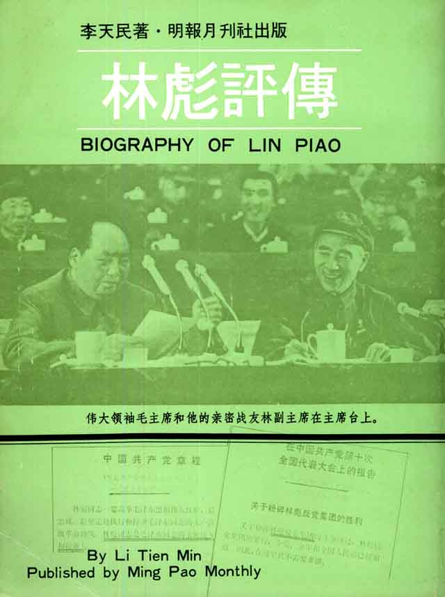 Copertina di BIOGRAPHY OF LIN PIAO