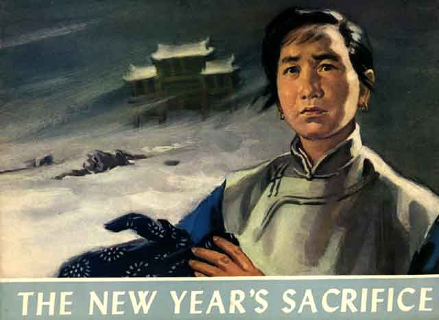 Copertina di THE NEW YEAR'S SACRIFICE
